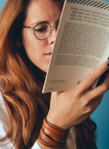 Как издатели ищут новых читателей