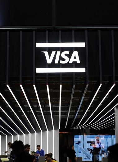 Visa решила включиться в борьбу за долю на рынке объемом $1,2 трлн