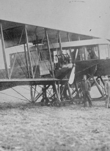 Рождение стратегической авиации: «Русский витязь»