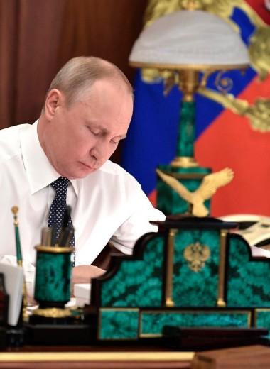 Двадцать лет с Путиным: куда мы пришли и куда идти дальше?