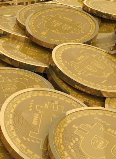 Биткоин – все еще валюта будущего?