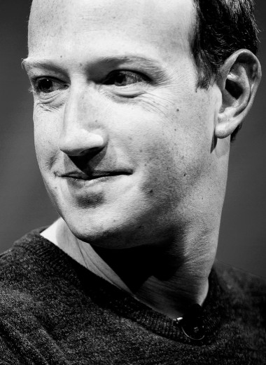 Хороший малый. История успеха Марка Цукерберга