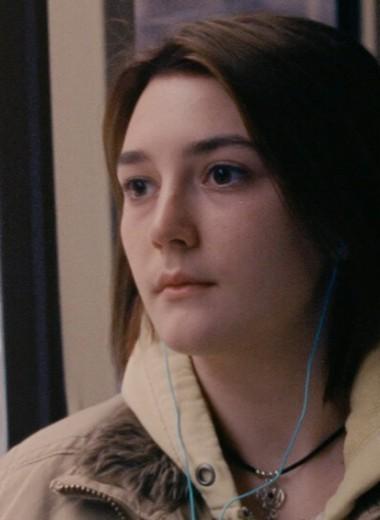 «Никогда, редко, иногда, всегда»: на «Берлинале» показали подростковую драму про аборт