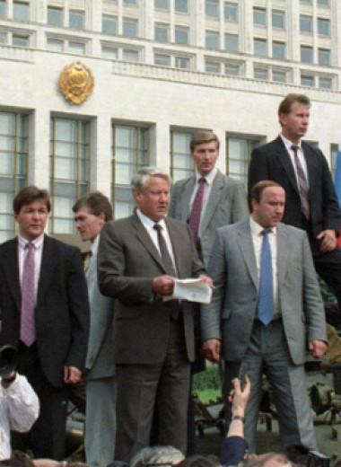 Бенефициары путча: почему август 1991-го привел к победе бездарных политиков