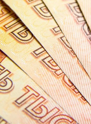 Финансист Всеволод Розанов: Российские облигации как объект вложения — неплохой вариант
