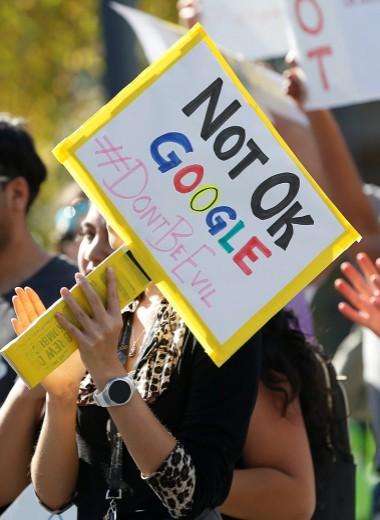 Власть народа. Рядовые сотрудники Google требуютпредставительствав совете директоров