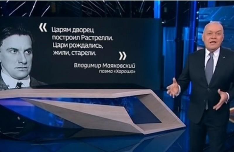 Телеведущий Дмитрий Киселёв анонсировал свой рэп-фестиваль на нудистском пляже в Крыму
