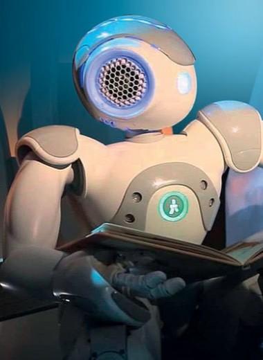 Какие сказки нужно читать искусственному интеллекту?