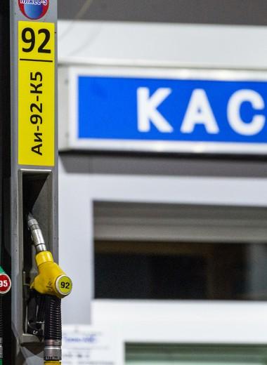 Альтернатива, которой нет: почему новый закон не сможет сдержать рост цен на бензин