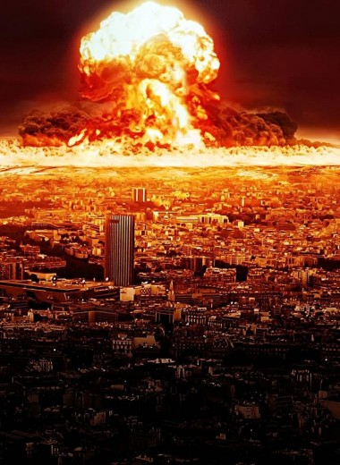 Как выжить при ядерной атаке: 9 советов