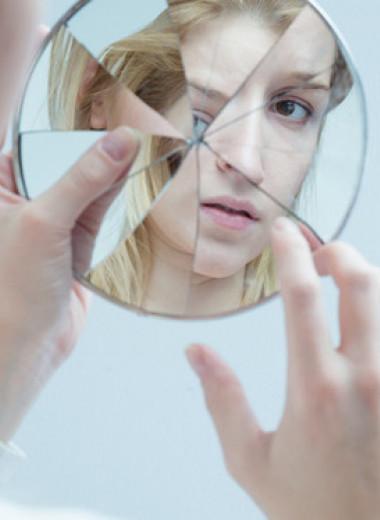Как повысить самооценку, изменив свое мышление