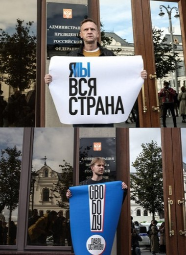 Старшенбаум, Мухаметов, Молочников: почему артисты вышли с одиночными пикетами