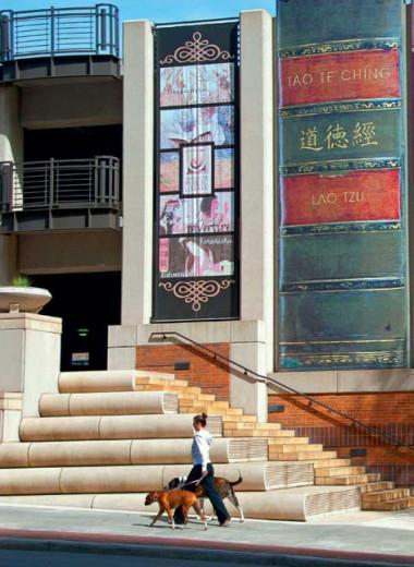 Книжный мир: 12 потрясающих библиотек
