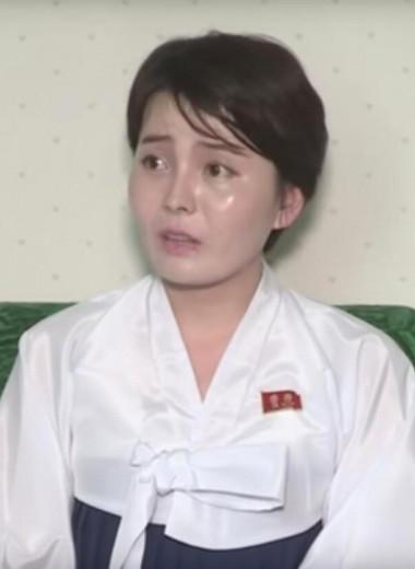 Кратковременное счастье: перебежчица из КНДР стала звездой в Южной Корее, а затем бесследно пропала