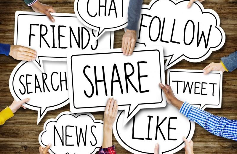 Любовь и сеть: как не дать интернету испортить твои отношения