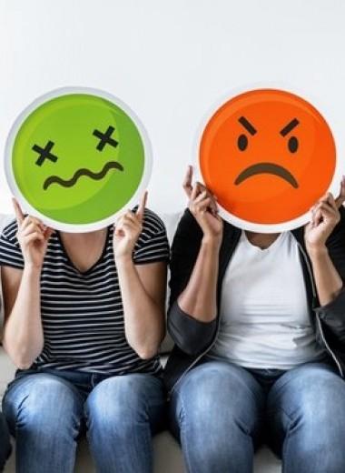 Злость: выражать нельзя подавлять?