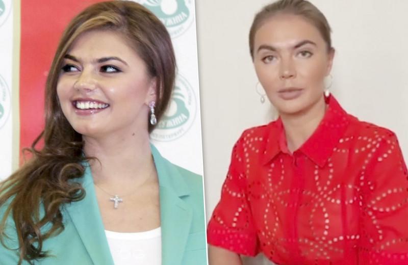 Похудела, расцвела: как изменилась Алина Кабаева за годы отсутствия в соцсетях