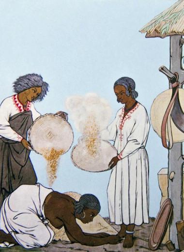 11 слов, помогающих понять эфиопскую культуру