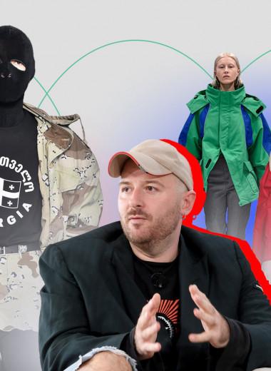 Постсоветская эстетика, эпатаж модной индустрии и новая жизнь Balenciaga: что нужно знать о дизайнере Демне Гвасалии