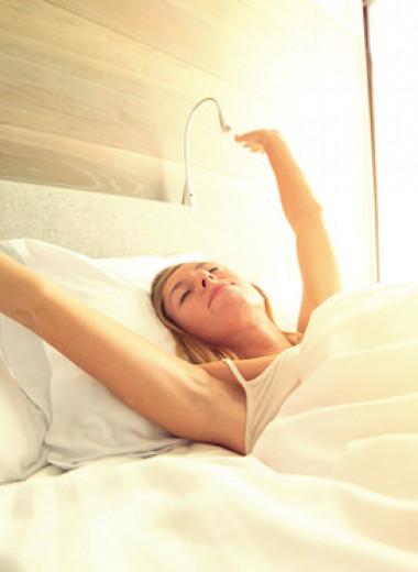 Праздник женских удовольствий: 24 часа только для себя