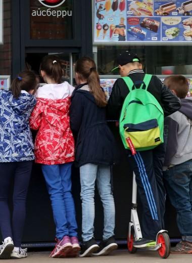 Опасность неравенства: нашим детям грозит бедность