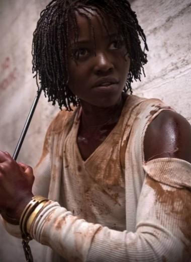 «Прочь» со мнением: о чем «Мы» Джордана Пила — самый обсуждаемый фильм месяца