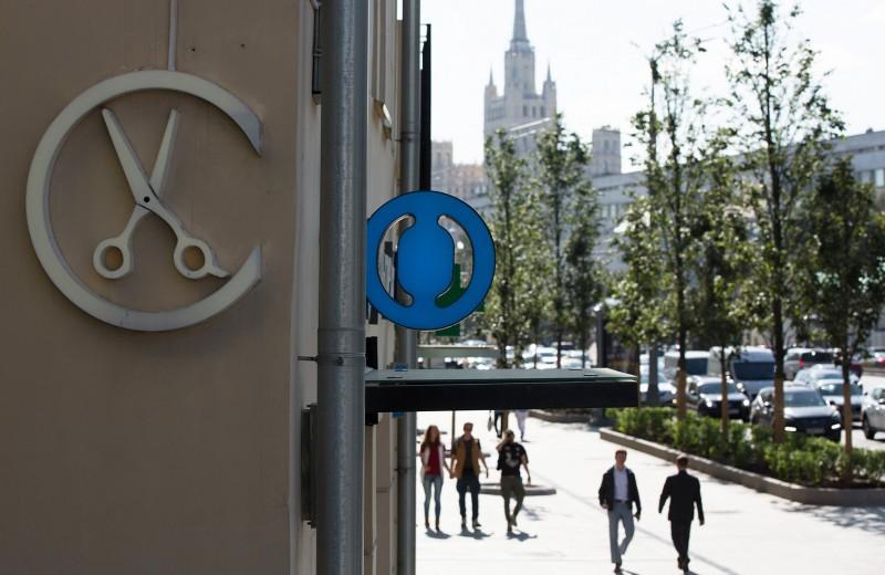 Есть ли у ЦБ шанс вернуть 290 млрд рублей с экс-владельцев банка «Открытие»?