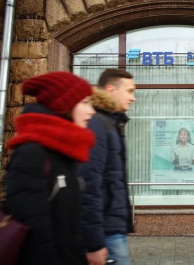 У ВТБ сыграла валютная ставка
