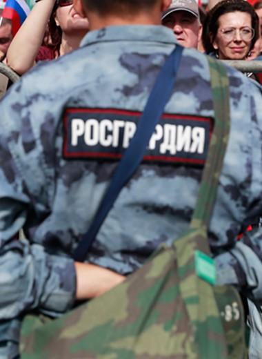 Почему Путин назначил в Росгвардию комиссаров