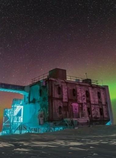 Аномальные нейтрино из глубин космоса: физики недоумевают