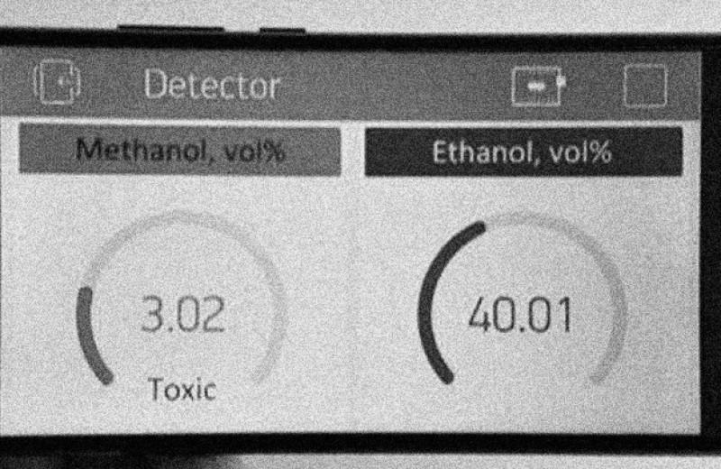 Портативный датчик избирательно посчитал концентрацию метанола и этанола