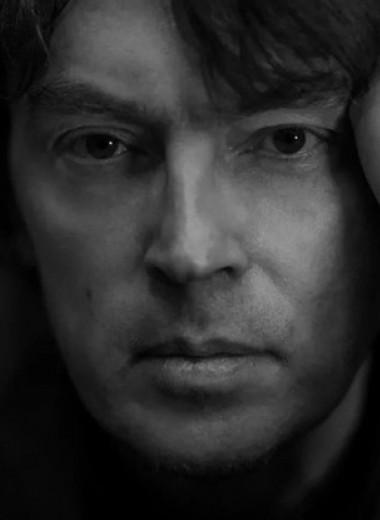 Дмитрий Воденников: «Приснившиеся люди». Эссе из сборника