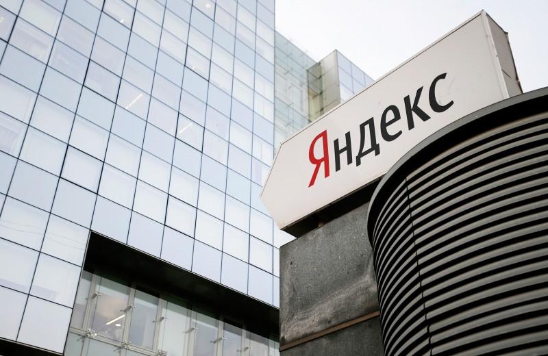 Токсичная инвестиция. Смогут ли восстановиться акции «Яндекса»