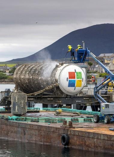 Подводный дата-центр Microsoft оказался в восемь раз надежнее, чем обычный