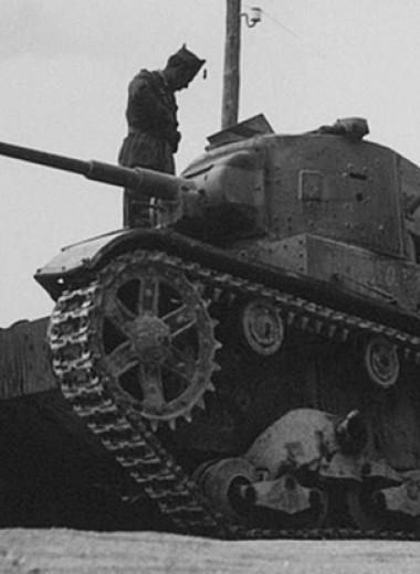 Операция Х: первый танковый бой в истории РККА— Т-26 против итальянских огнеметных танкеток