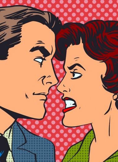 Развожусь с женой: что будет с имуществом, записанным на меня?