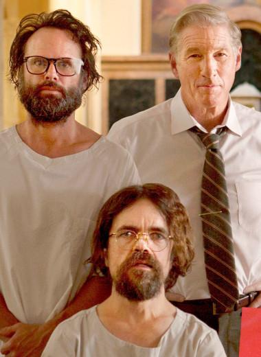 Три Иисуса в одной палате: самый странный психиатрический эксперимент
