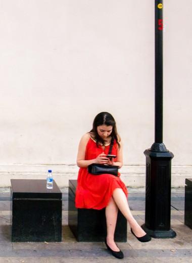 Цифровой обольститель. Легко ли найти любовь с помощью новых технологий