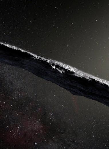 Гости из других миров: как получить образцы с межзвездных объектов