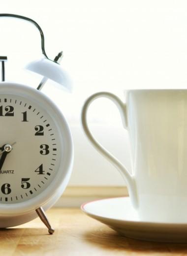 6 утренних привычек, которые ускорят твой метаболизм