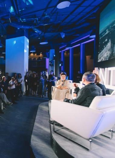 Вечеринка на высоте 332 метров: Forbes представил проект Ontology
