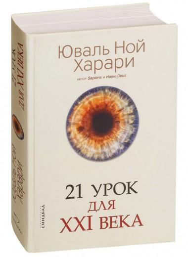7 книг для отпуска