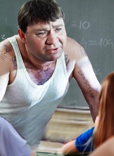 Родители приморских школьников пожаловались, что детям на урок «полового воспитания» привели криминальных авторитетов