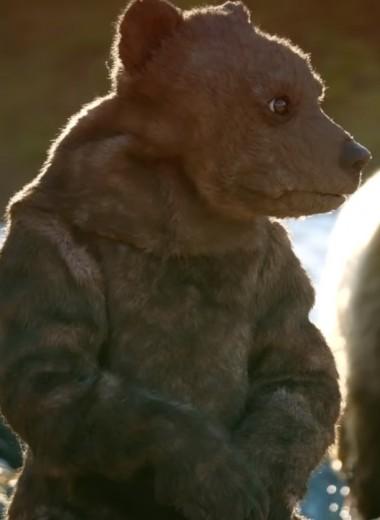 Робот-медвежонок отправился рыбачить с медведями гризли: видео