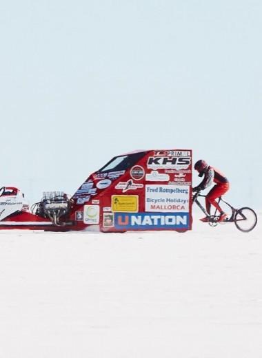 Почти 300 км/ч: побит рекорд скорости на велосипеде