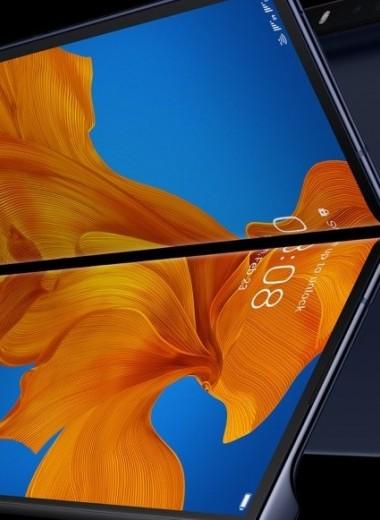 Huawei показал складной смартфон с 5G и обновление экосистемы