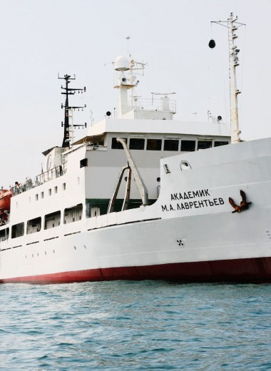 Одиссея судна «Академик М. А. Лаврентьев»: как исследуют Тихий океан
