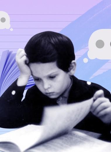 Не учат в школе: эксперты — о том, чего недостает школьному образованию