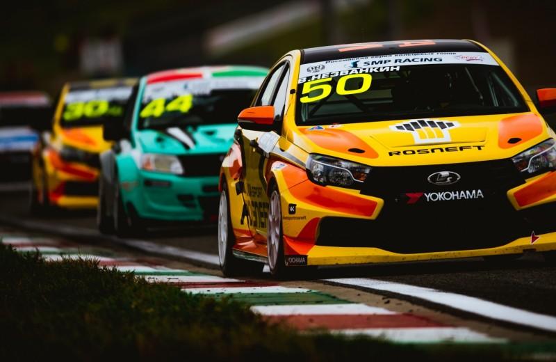 Lada Sport Rosneft – золотая осень 2018