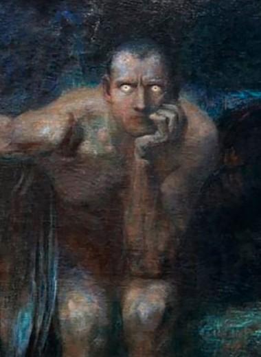 Эндрю Майкл Хёрли: День Дьявола
